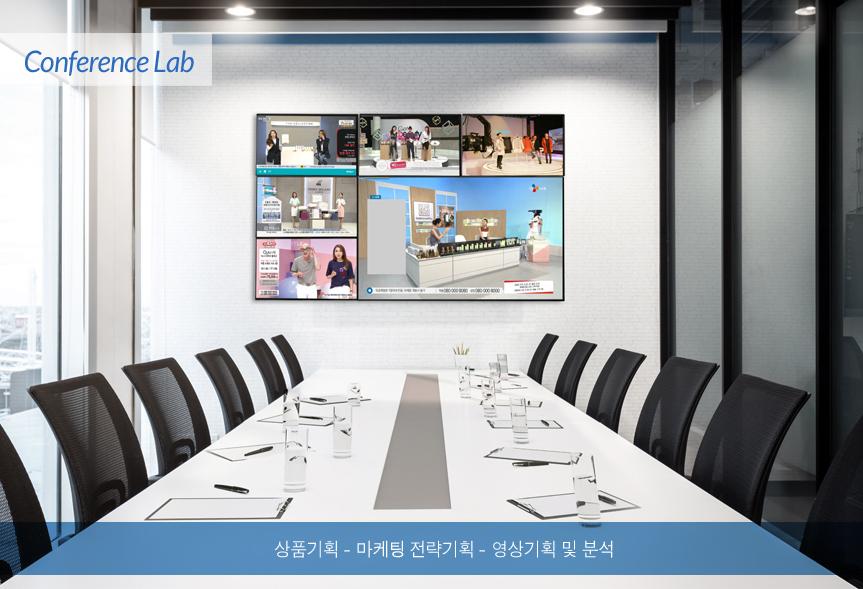 영상분석스튜디오)수정