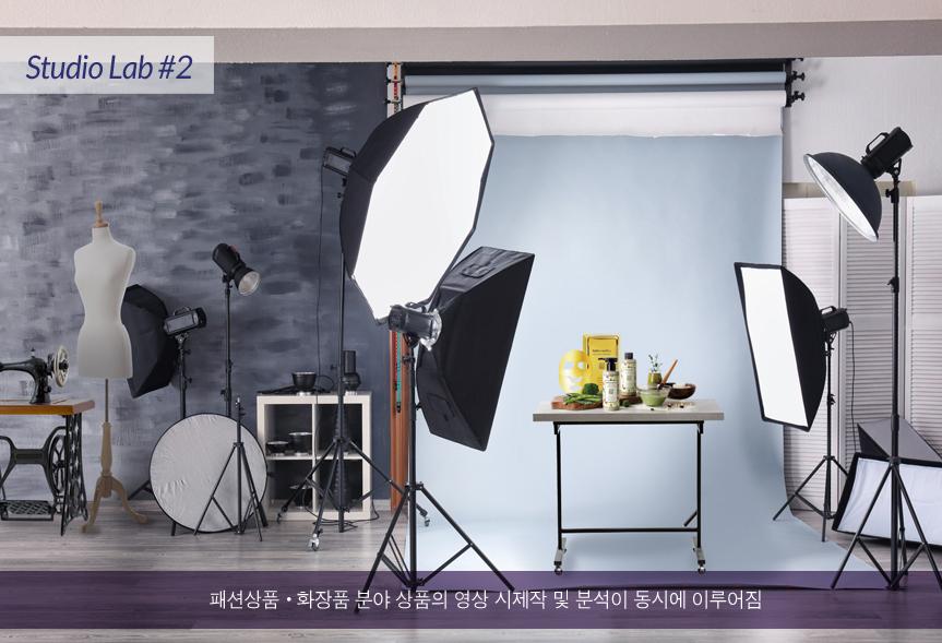 촬영스튜디오)수정