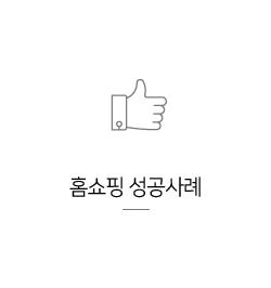 icon_07