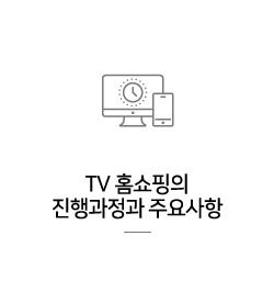icon_m_02
