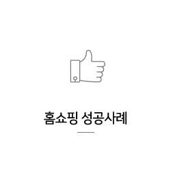 icon_m_07